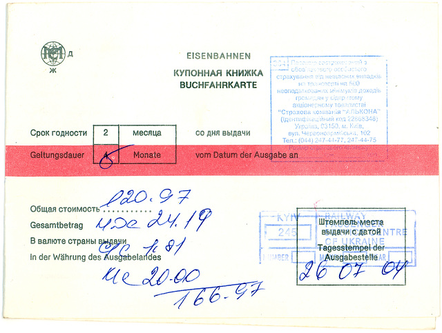 Train ticket for the journey from Kiev to Berlin