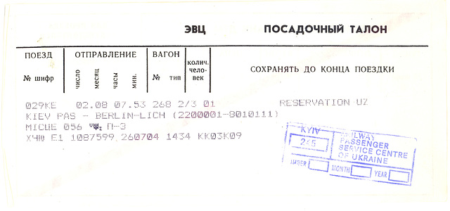 Train ticket for the train journey from Kiev to Berlin