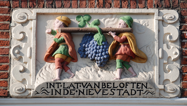 Stone in a building, celebrating the expansion of Leiden in 1611