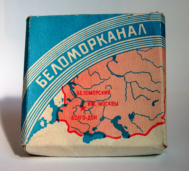 Old products: Belomorkanal Cigarettes