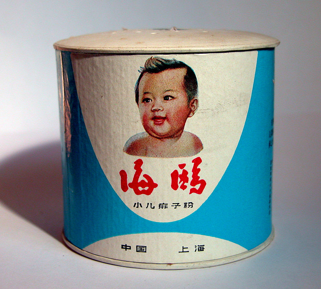 Old products: Seagull Baby Powder