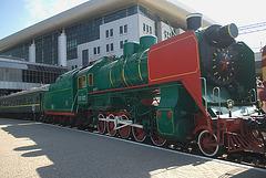Dampflok SO17