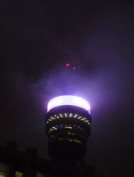 Foggy glow
