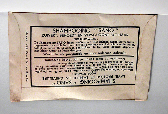 Old products: SANO shampoo - rear view