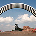 Kiev: monument for the Ukrainian-Russian friendship