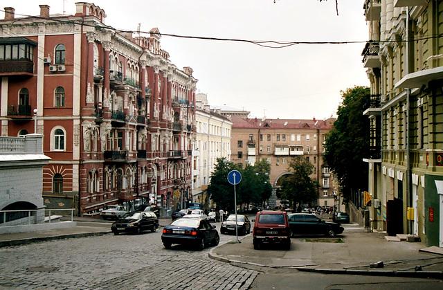Kiev: Liuterans'ka