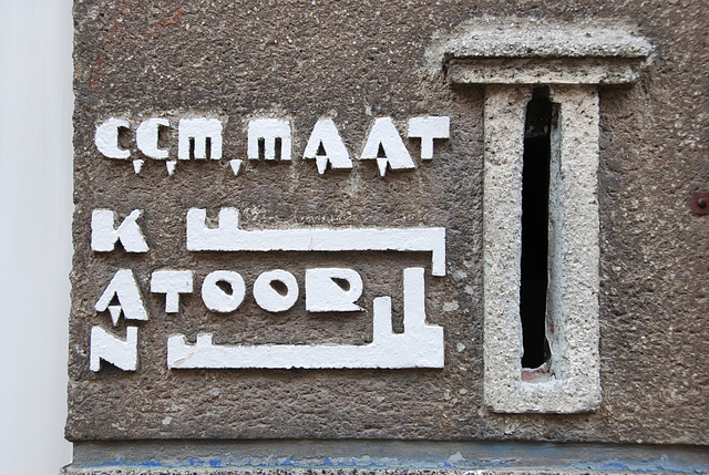 Letterbox of Maat wine trader