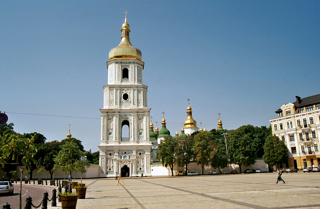 Kiev: The Bell Tower of St. Sophia's Cathedral