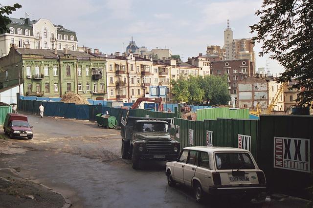 Kiev: a view of Kruglouniversitetska Street