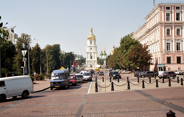 Kiev: View of the Bell Tower of the St. Sophia Cathedral