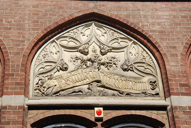 Old stone of Botanical Laboratory of Leiden University