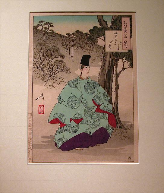 Inside the Von Siebold House: print by Yoshitoshi