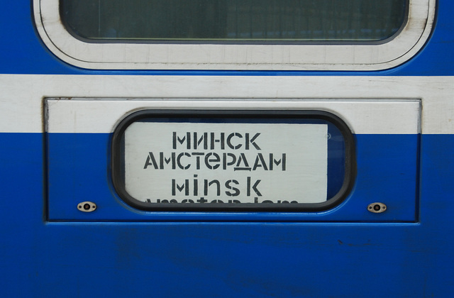 The train from Amsterdam to Minsk