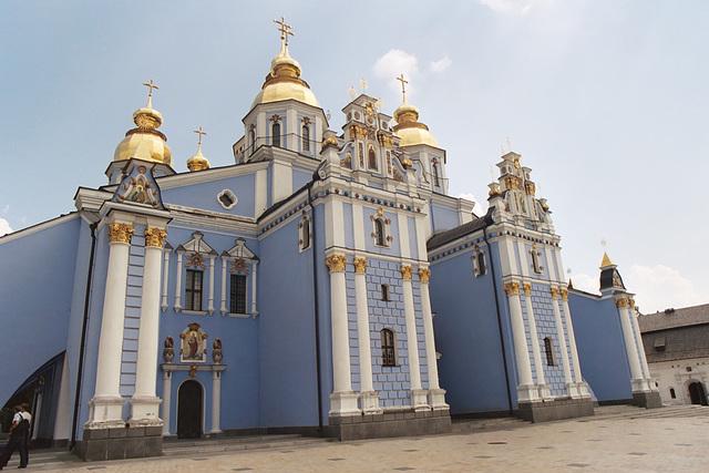 Kiev: St. Mikhayil's Church