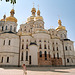 Kiev: Cathedral of the Dormition