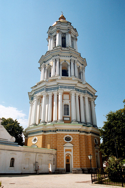 Kiev: Bell Tower of the Lavra