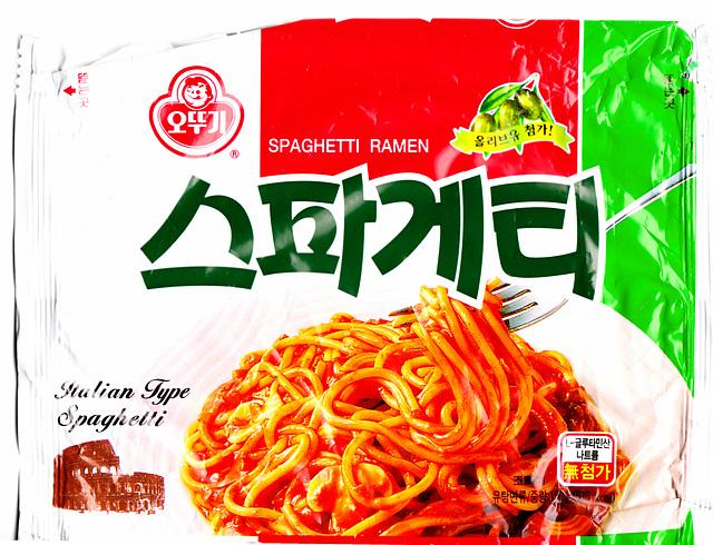 Italian type spaghetti ramen