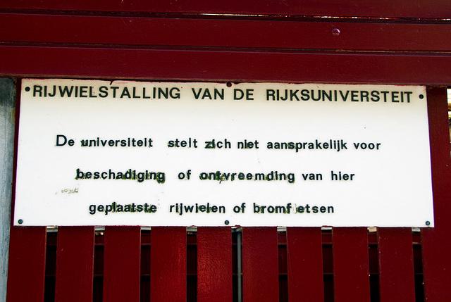 Old signs of Leiden University