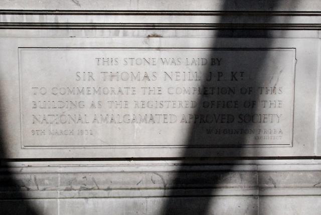 Commemoration stone, National Amalgamated Approved Society