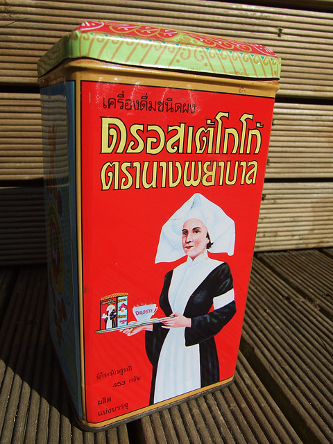 Droste Cocoa from Thailand