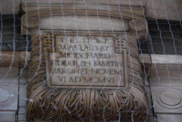 Commemoration stone