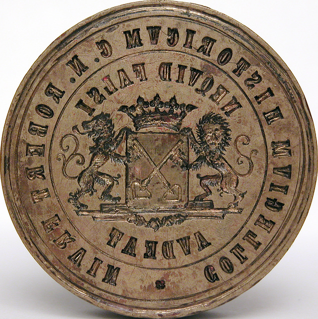 "The Leiden historical student fraternity ""Robert Fruin"": The Great Seal"