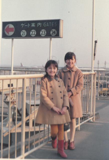 1969 - Haneda airport, Tokyo