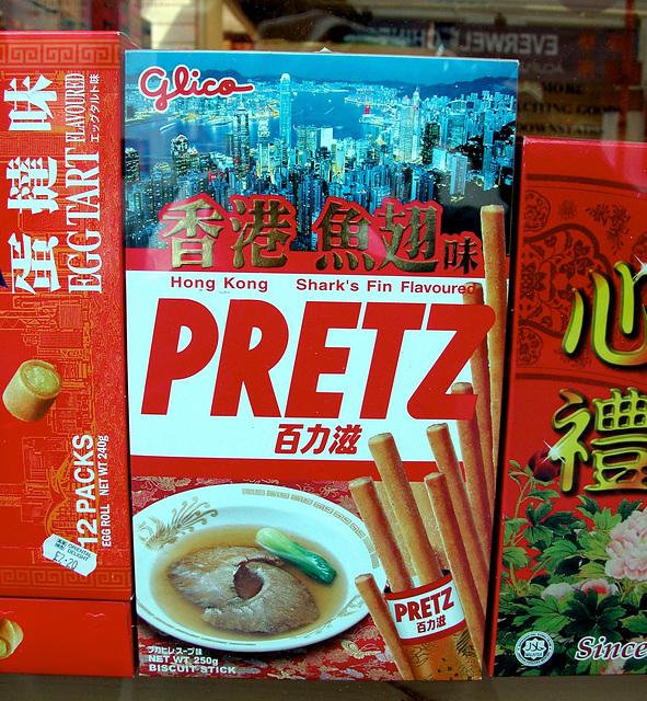 London's Chinatown: Shark's fin flavoured PRETZ