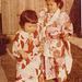 1962 ? baby kimono
