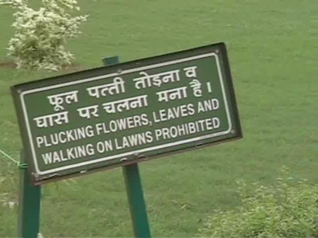 Agra keep off grass sign