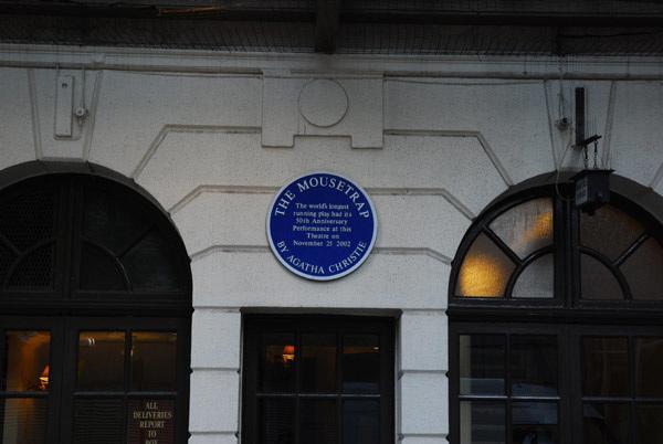 Mousetrap blue plaque