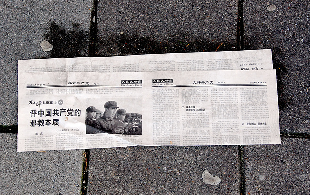The Epoch Times of August 24, 2006