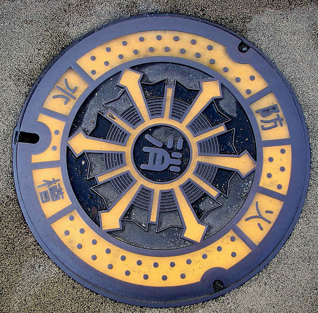 'nother manhole