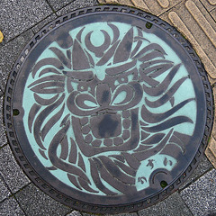 Another Manhole in  Uwajima