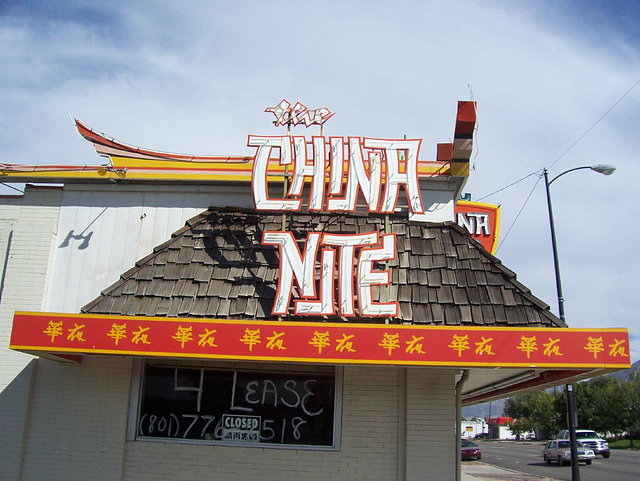 China Nite (neon on South side of building)