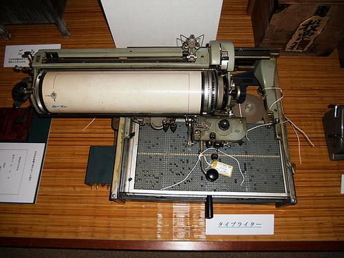 Early Japanese Typewriter