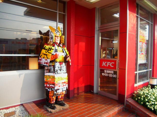 KFC Japan style