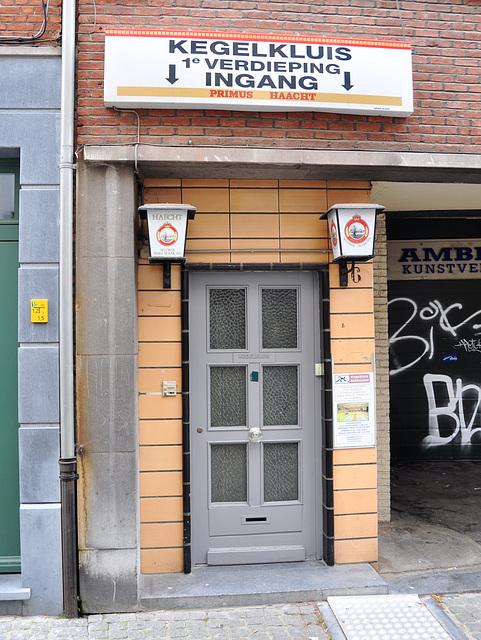 Entrance to the Kegelkluis