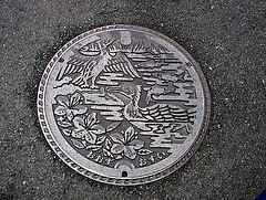 Manhole cover Ozu