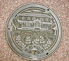 Ikazaki manhole