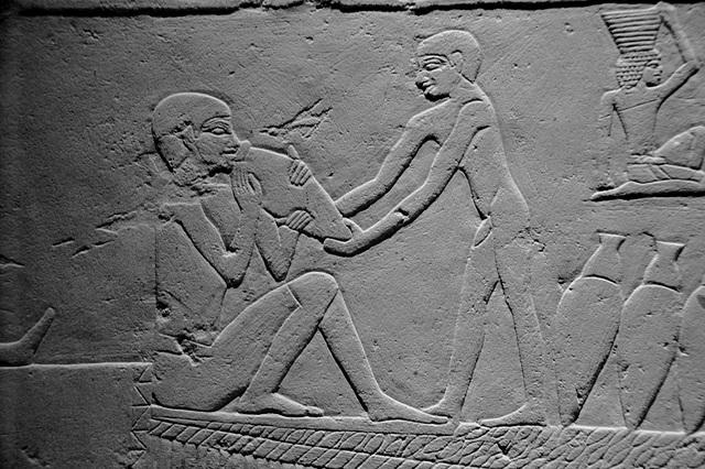 Museum of Antiquities – Funerary chapel of Hetepherakhet – Drinking
