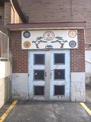 Owl's door / Porte hiboutienne
