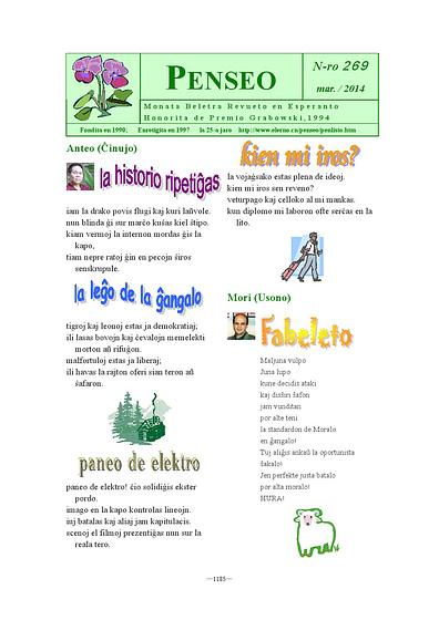 kovrilo de Penseo 269