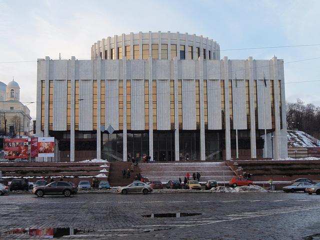 Ukrainisches Haus, ehemaliges Lenins Museum