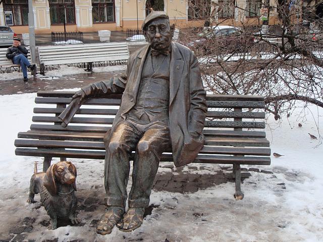Jakowtschenko Denkmal