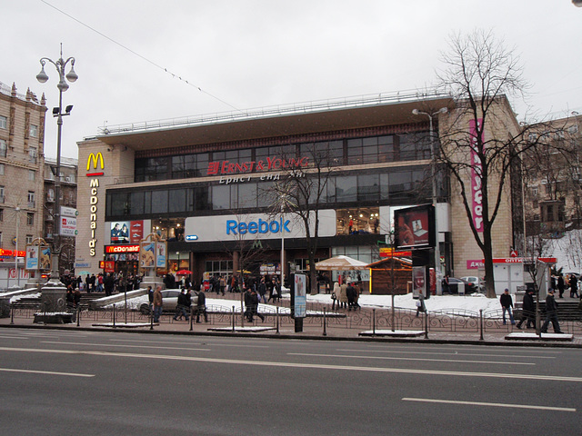 U-Bahnhof Krestschatik