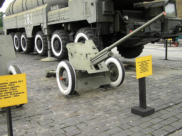 M-42 45-mm Kanone