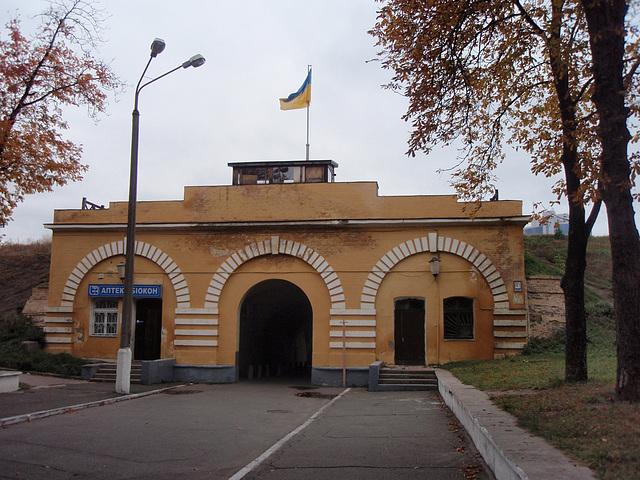 Kiew-Festung. Hospitalentor