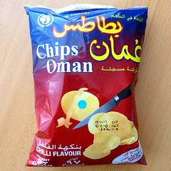 Oman 2013 – Chips Oman