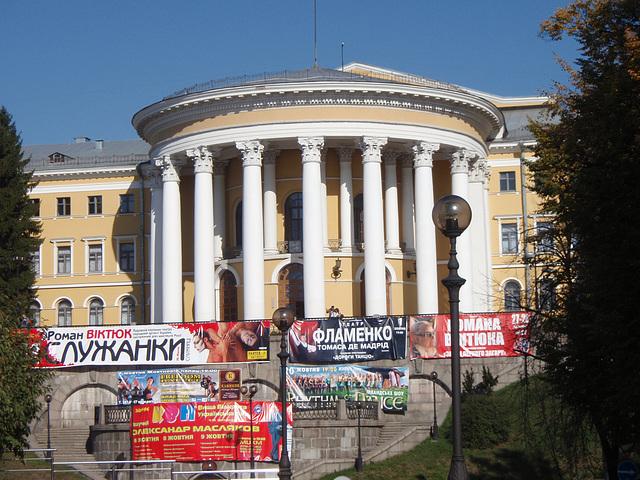 Oktoberpalast